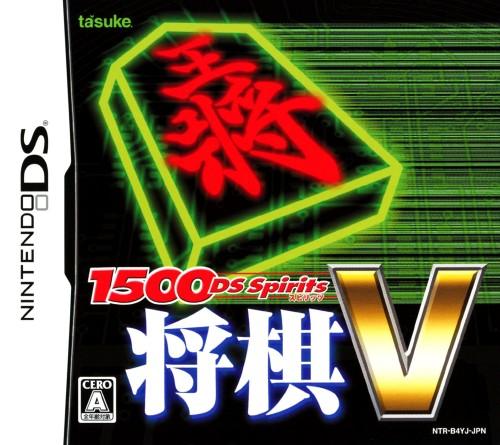 【中古】将棋V 1500 DS spirits