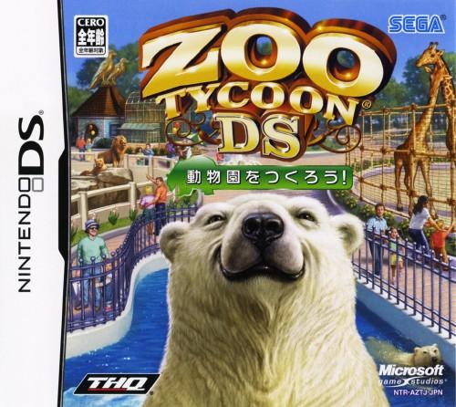 【中古】ZOO TYCOON DS 動物園をつくろう!