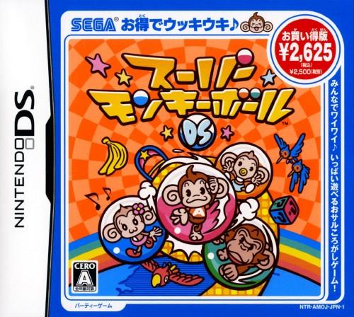【中古】スーパーモンキーボールDS お買い得版