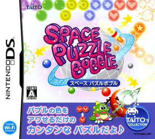 【中古】スペース パズルボブル