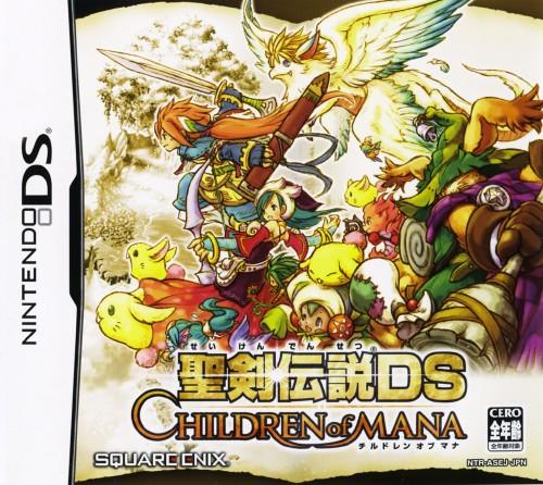 【中古】聖剣伝説DS チルドレン オブ マナ