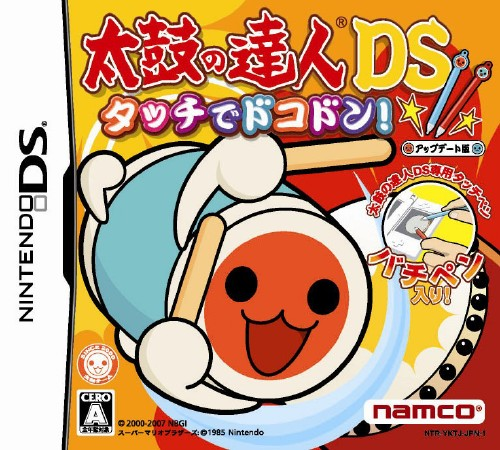 【中古】太鼓の達人DS タッチでドコドン! アップデート版