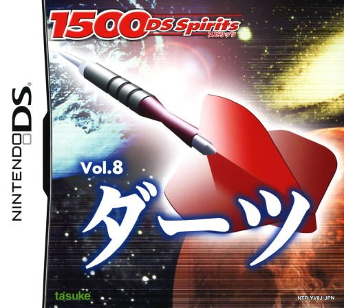 【中古】ダーツ 1500 DS spirits Vol.8
