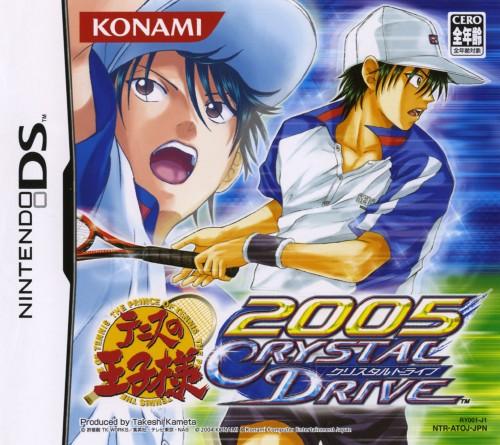 【中古】テニスの王子様 2005 CRYSTALDRIVE