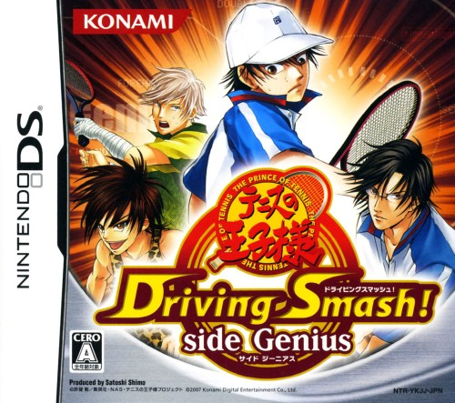 【中古】テニスの王子様 Driving Smash! side Genius
