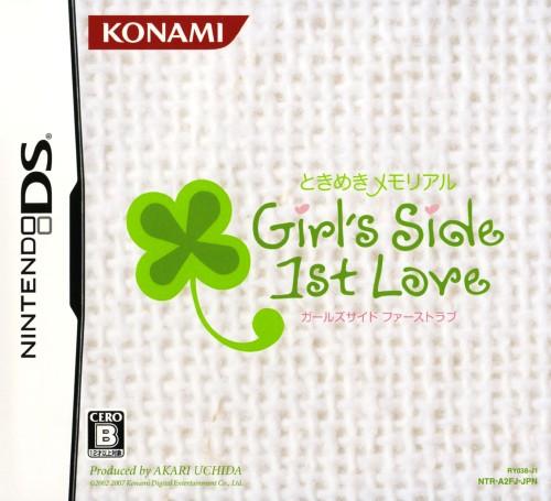 【中古】ときめきメモリアル Girl's Side 1st Love