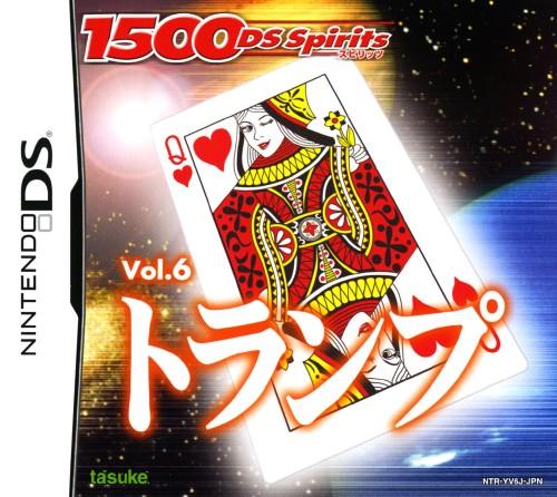 【中古】トランプ 1500 DS spirits Vol.6