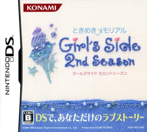 【中古】ときめきメモリアル Girl's Side 2nd Season