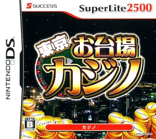 【中古】東京お台場カジノ SuperLite 2500