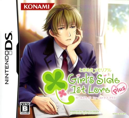 【中古】ときめきメモリアル Girl's Side 1st Love Plus