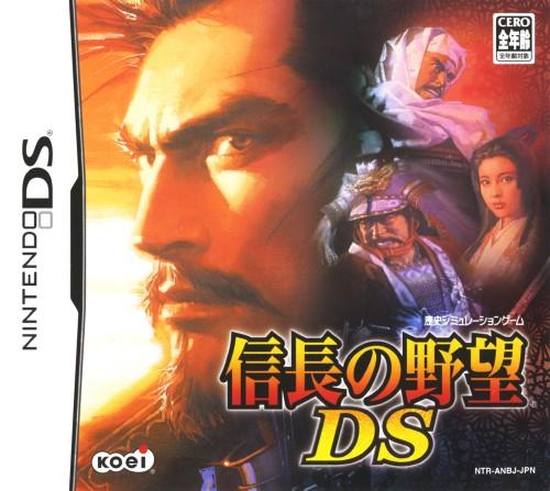 【中古】信長の野望DS