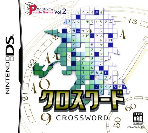 【中古】パズルシリーズ Vol.2 クロスワード