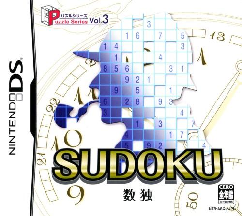 【中古】パズルシリーズ Vol.3 SUDOKU 数独