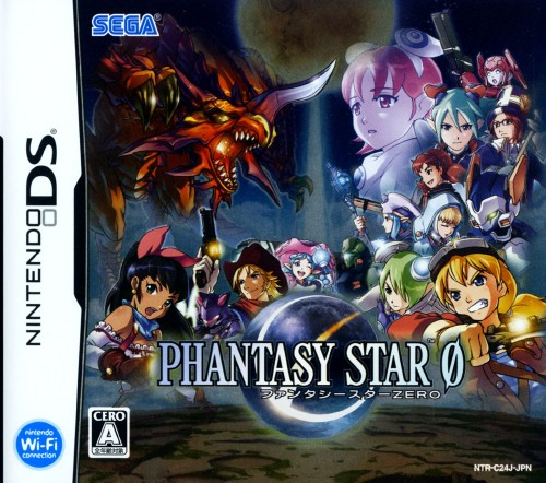 【中古】PHANTASY STAR 0