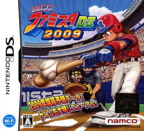 【中古】プロ野球 ファミスタDS 2009