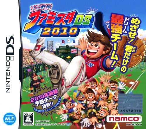 【中古】プロ野球 ファミスタDS 2010