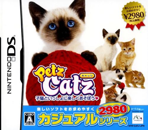 【中古】カジュアルシリーズ2980 Petz Catz キャッツ