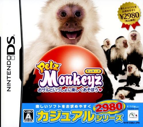 【中古】カジュアルシリーズ2980 Petz Monkeyz モンキーズ