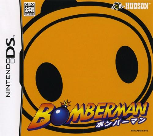 【中古】ボンバーマン