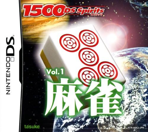 【中古】麻雀 1500 DS spirits Vol.1