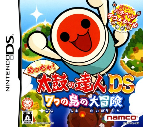 【中古】めっちゃ!太鼓の達人DS 7つの島の大冒険