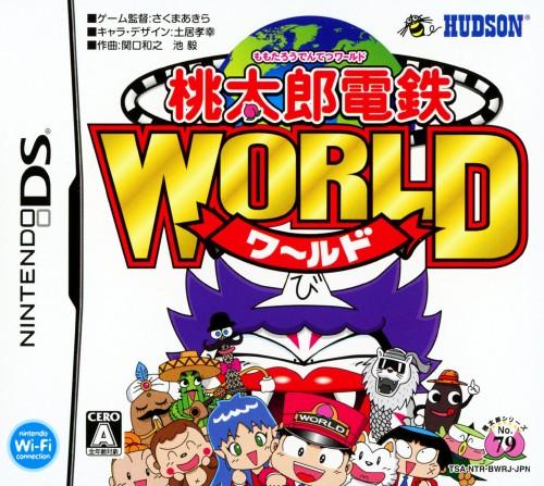 【中古】桃太郎電鉄WORLD