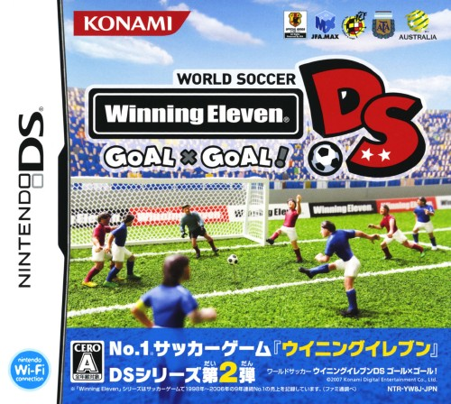 【中古】ワールドサッカーウイニングイレブンDS ゴール×ゴール!