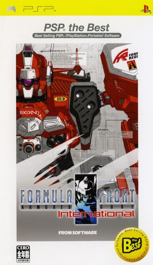 【中古】ARMORED CORE FORMULA FRONT International PSP the Best