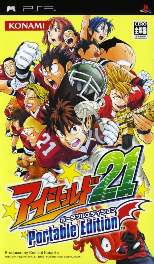 【中古】アイシールド21 Portable Edition