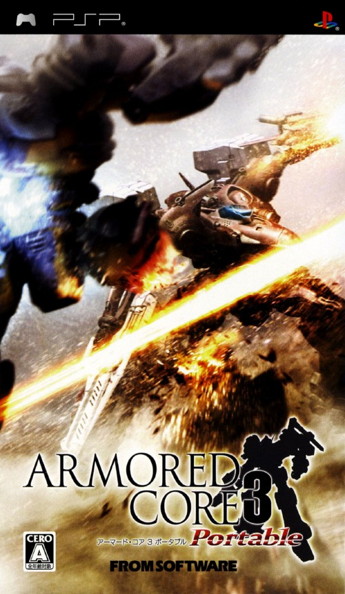【中古】ARMORED CORE3 Portable