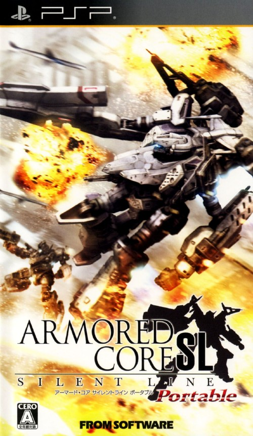 【中古】ARMORED CORE SILENT LINE Portable