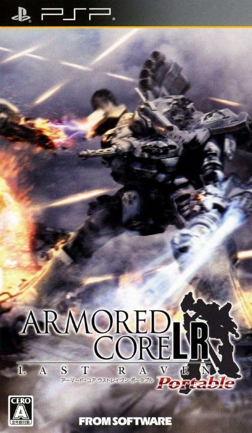 【中古】ARMORED CORE LAST RAVEN Portable