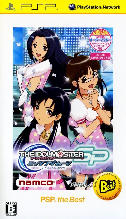 【中古】アイドルマスターSP ミッシングムーン PSP the Best