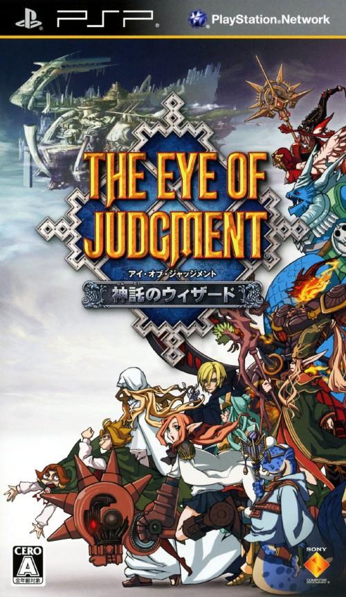 【中古】THE EYE OF JUDGMENT 神託のウィザード