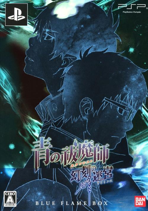 【中古】青の祓魔師 幻刻の迷宮(ラビリンス) 初回限定版「BLUE FLAME BOX」 (限定版)