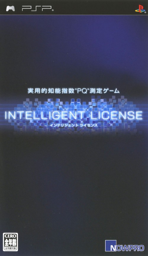 【中古】INTELLIGENT LICENSE