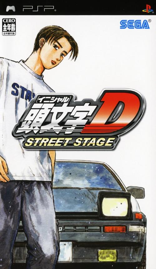 【中古】頭文字D STREET STAGE