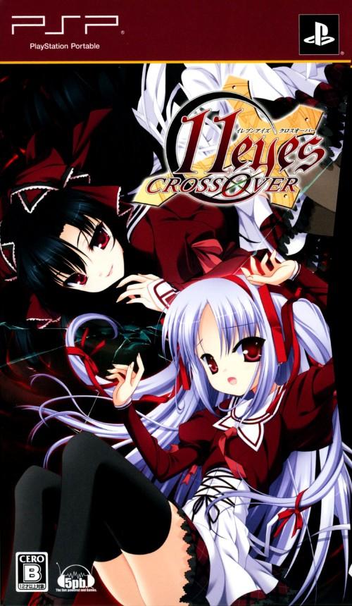 【中古】11eyes CrossOver (限定版)