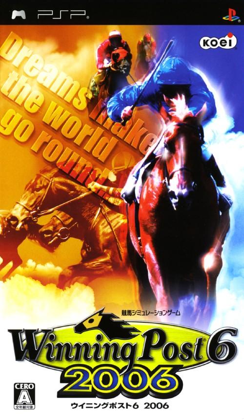 【中古】Winning Post6 2006