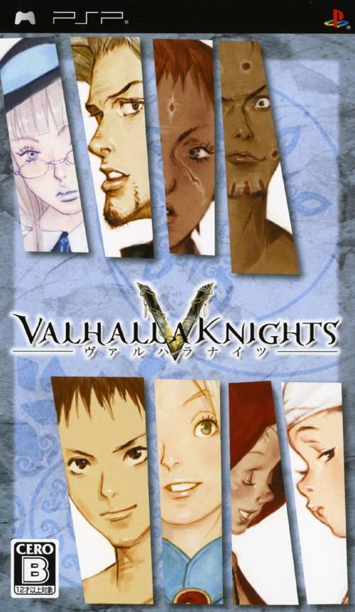 【中古】VALHALLA KNIGHTS −ヴァルハラナイツ−