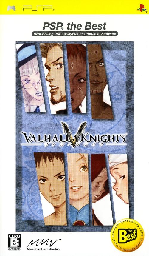 【中古】VALHALLA KNIGHTS −ヴァルハラナイツ− PSP the Best