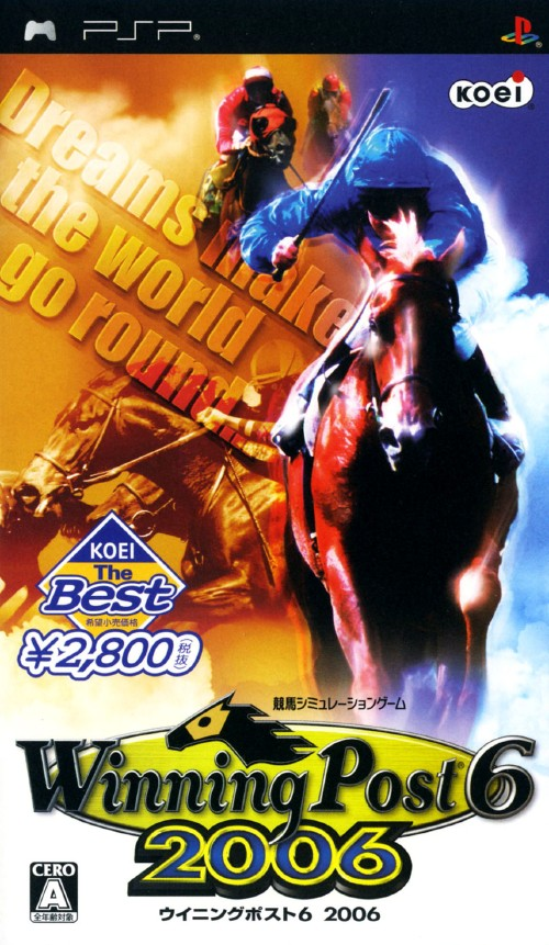 【中古】Winning Post6 2006 KOEI The Best