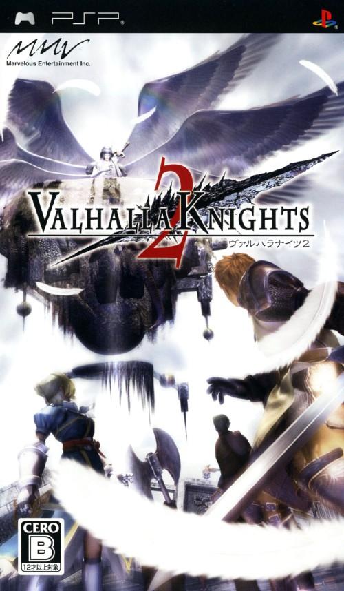 【中古】VALHALLA KNIGHTS2 −ヴァルハラナイツ2−
