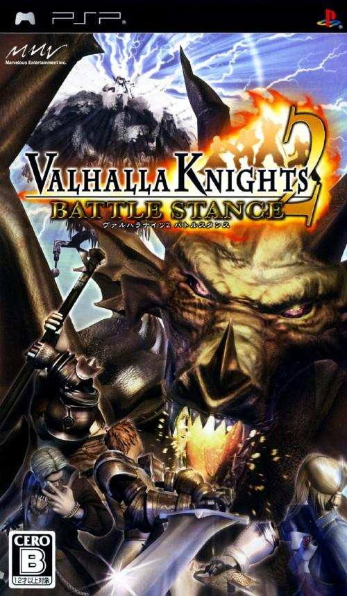【中古】VALHALLA KNIGHTS2 −ヴァルハラナイツ2− BATTLE STANCE