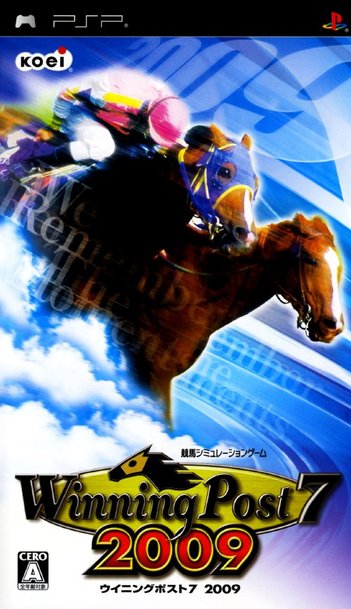 【中古】Winning Post7 2009