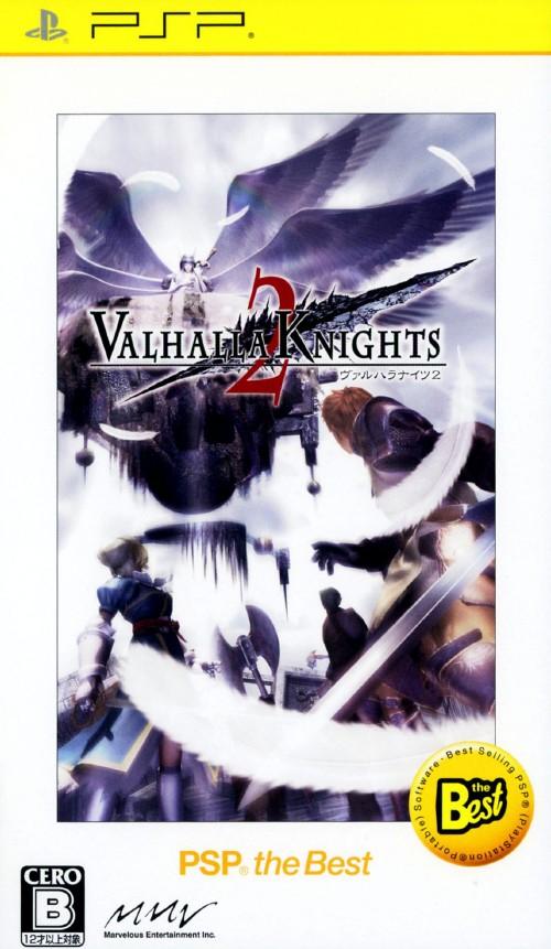 【中古】VALHALLA KNIGHTS2 −ヴァルハラナイツ2− PSP the Best
