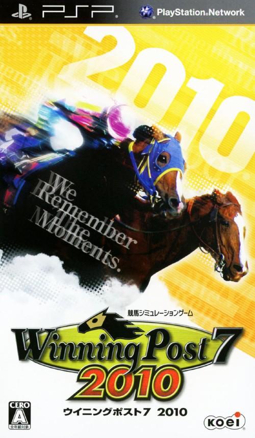 【中古】Winning Post7 2010