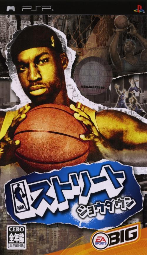 【中古】NBA ストリート ショウダウン
