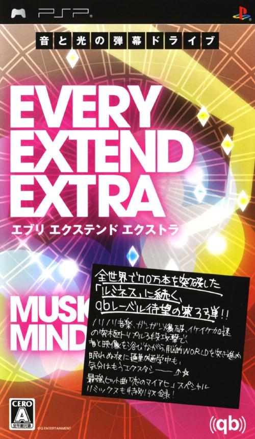【中古】Every Extend Extra