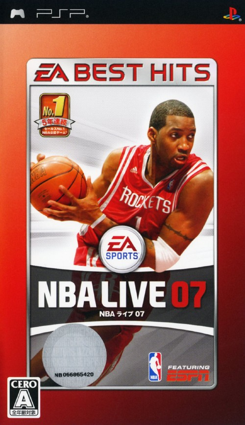 【中古】NBAライブ07 EA BEST HITS